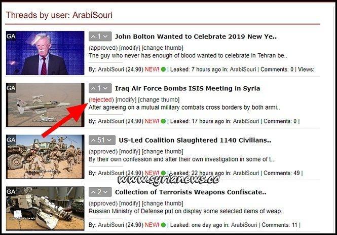LiveLeak: Another Zionist Propaganda Platform On Social Media!