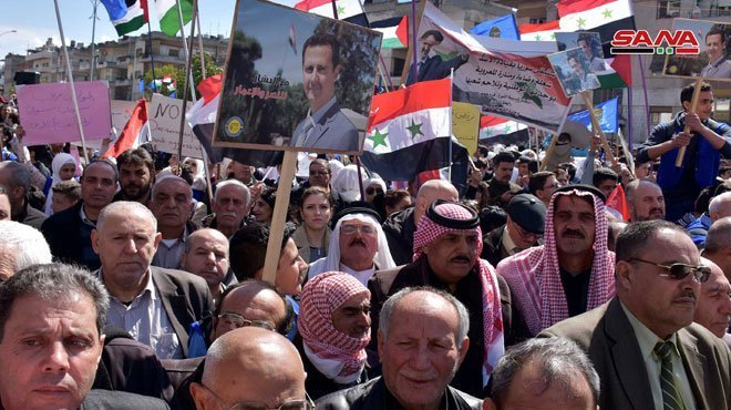 Homs protest Trump's Golan decision