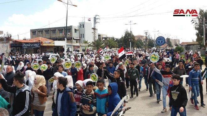 Quneitra protest Trump's Golan decision