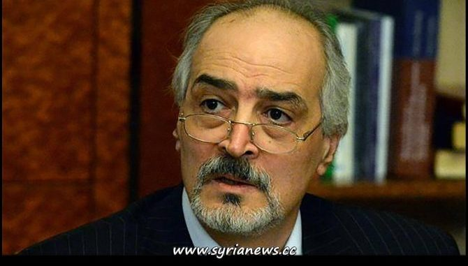 Syrian Ambassador to the United Nations Dr. Bashar Al-Jaafari د. بشار الجعفري سفير الجمهورية العربية السورية الدائم لدى الأمم المتحدة