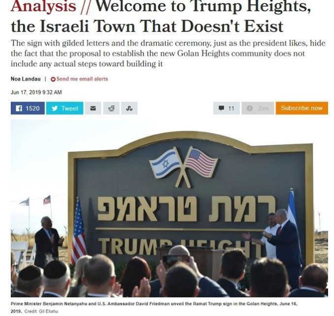 trump heights