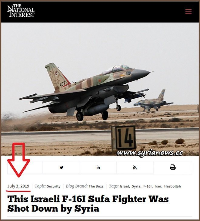 Israel confesses that Syria shot down their F16 - 17 months later
