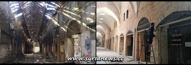 Rebuilding Aleppo Bazaar