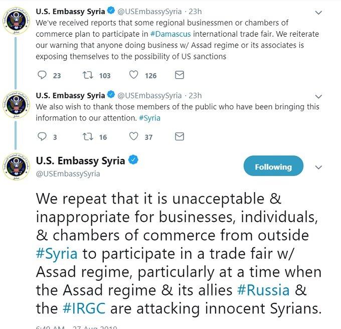 fake US embassy