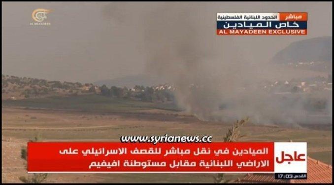 from Al Mayadeen: Hezbollah Retaliates Netanyahu Aggression