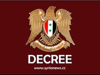 Legislative Decree General Amnesty Syria
