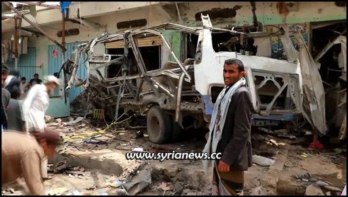 Saudi Arabia bomb school bus in Yemen