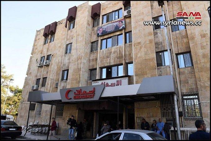 Nusra Front terror in Aleppo - Razi Hospital