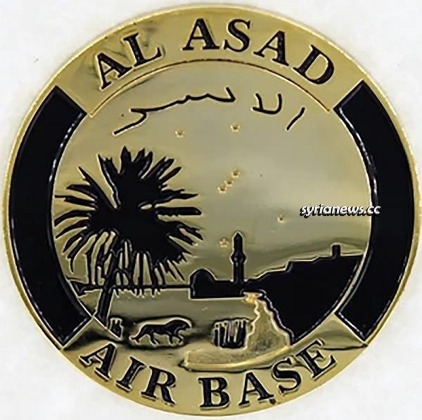 Al Asad Air Base Emblem - Iraq USA