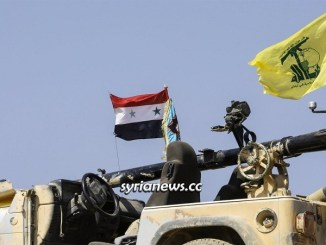 SAA Hezb Allah IRGC Syria Syrian Arab Army