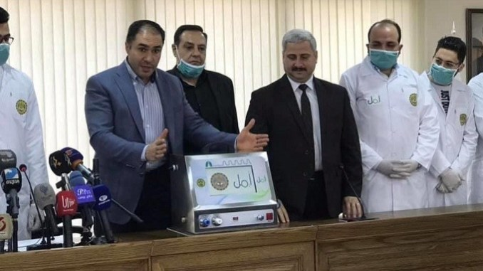 Syrian made amal ventilator presentation