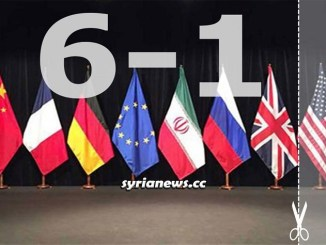 JCPOA Joint Comprehensive Plan of Action - Iran USA EU China Russia Germany France UK