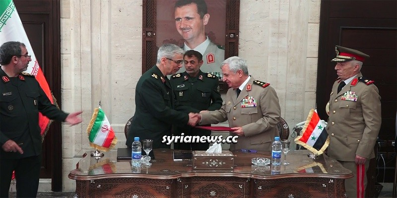 Syrian - Iranian Military and Security Cooperation Agreement