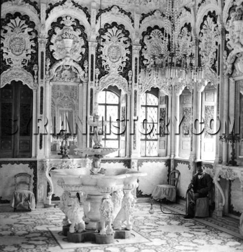 Syrian History  The interior of a mansion in Old Damascus