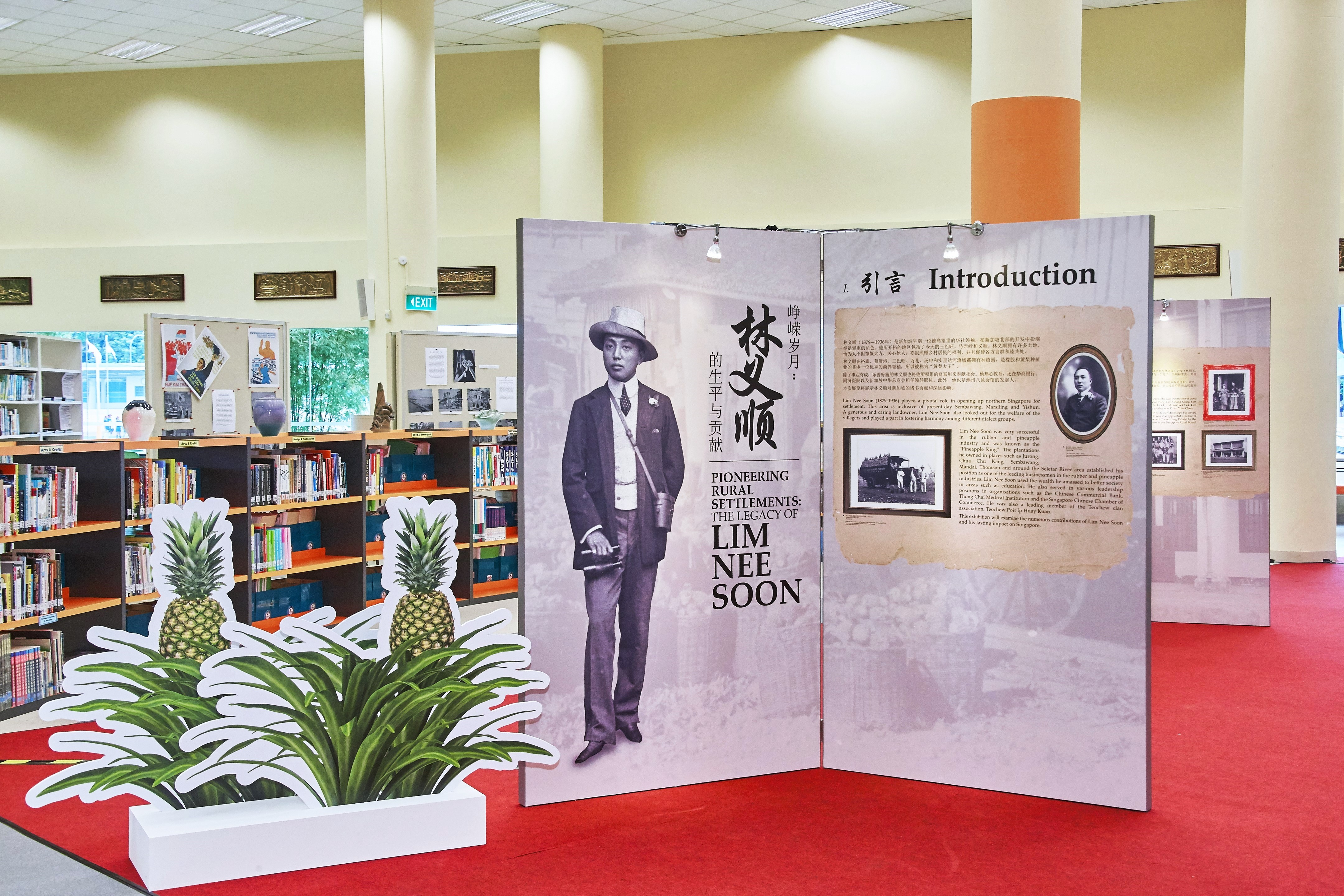 Travelling Exhibition - Pioneering Rural Settlements Legacy Of Lim Nee