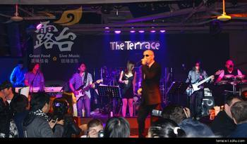 the terrace bar shekou nightlife