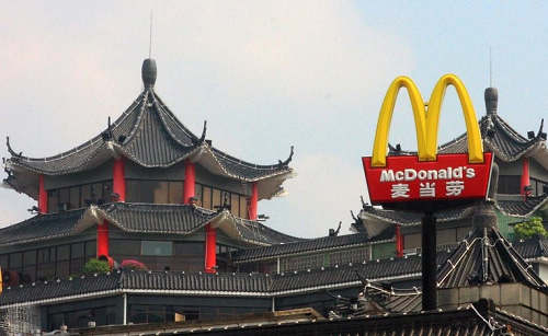 https://i0.wp.com/www.szcchina.com/blog/wp-content/uploads/2011/05/mcdonalds-china.jpg