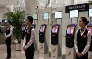 Shenzhen Baoan International Airport Installed Self-service Kiosks