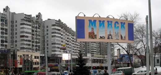 Shenzhen and Minsk are now Twin Towns