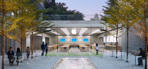 apple store in holiday plaza of shenzhen