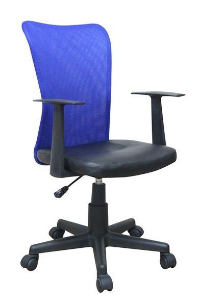 OF-0803 karfás gyerek forgószék, kék hálós támla és fekete műbőr ülés