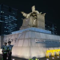 King Sejong of the Golden Age