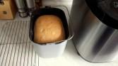 El is készült az illatos, friss kenyér