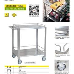 Cheap Kitchen Cart Wall Table For 家用可移动置物车采购价格 兆庭不锈钢双层厨房推车厂家直销 杭州成功