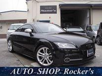 auto-shop-rockers-gallery3