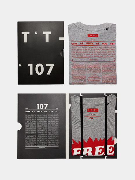 T-Post t-shirt issue 107