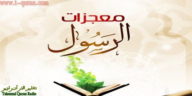 تعلیم القرآن راډیو کندهار