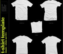 Blank T-shirt Template White