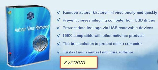 برنامج تنظيف الفلاش ميموري عربي لفيروسات اوتورن autorun virus removal