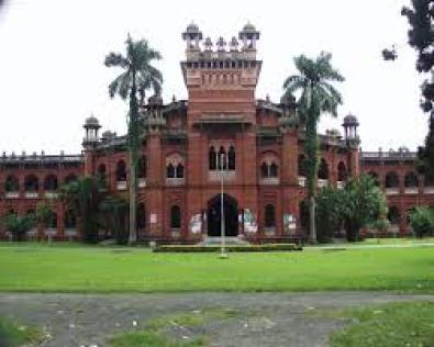 Dhaka City Hall