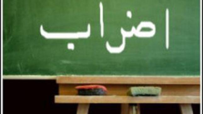 التنسيق النقابي الخماسي يعلن برنامجا نضاليا تصعيديا و البداية بإضراب عام وطني بالتعليم يومي 13 و14 مارس 2019