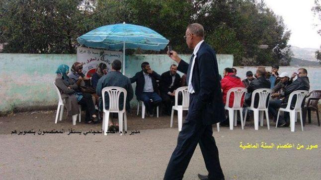 تاونات: نقابتين تعليميتين تطالبان بفتح تحقيق نزيه ومسؤول في ادارة م م احمد الحجامي