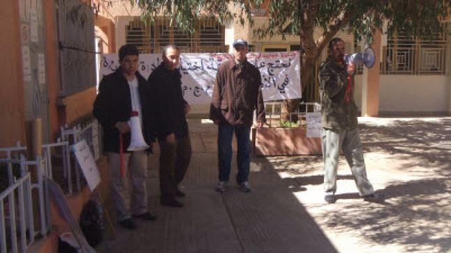 الرشيدية : وقفة انذارية للأساتذة المجازين في الدراسات الامازيغية