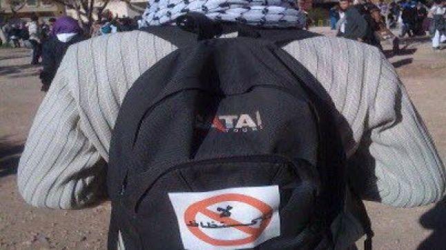 07 مارس: تلاميذ المغرب يحتجون على الإكتظاظ بحمل شارات
