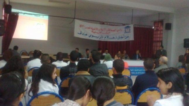 ثانوية الحسن الثاني: نادي الصحافة والإعلام يستضيف أزمة النقل الحضري بآسفي