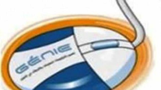 """برنامج جيني: ورشات للتقاسم والتعميق والتصويب حول برامج العمل الإقليمية والجهوية """"PRITICE"""