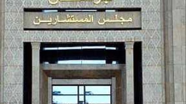 مكتب لجنة المالية بمجلس المستشارين يفشل في برمجة مشاريع قوانين التقاعد