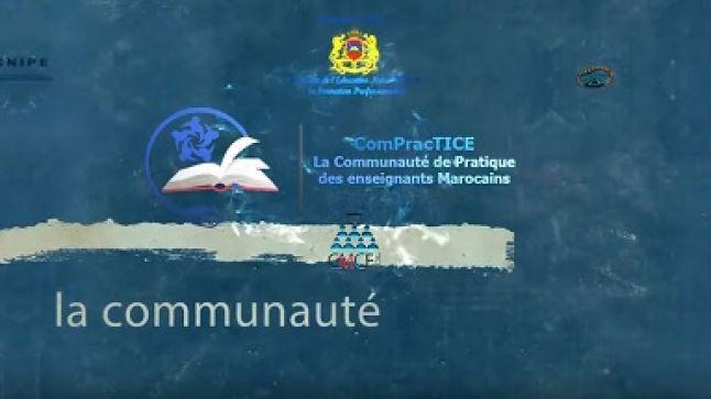 """هام: دورة تكوينية عن بعد لفائدة المدرسين المغاربة من تنظيم """"مجموعة ممارسة الأساتذة المغاربة"""""""