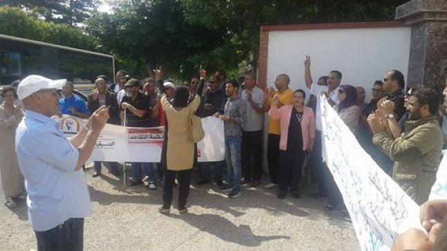 أسفي: و يستمر الاحتجاج أمام المديرية الإقليمية للتربية والتكوين
