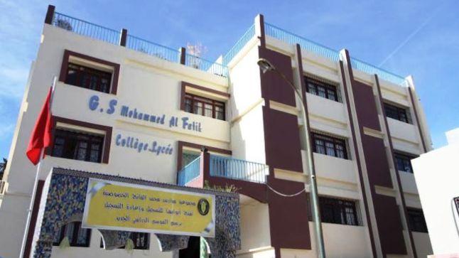 """الداخلية تغلق جميع مؤسسات مجموعة """"محمد الفاتح"""" التعليمية"""