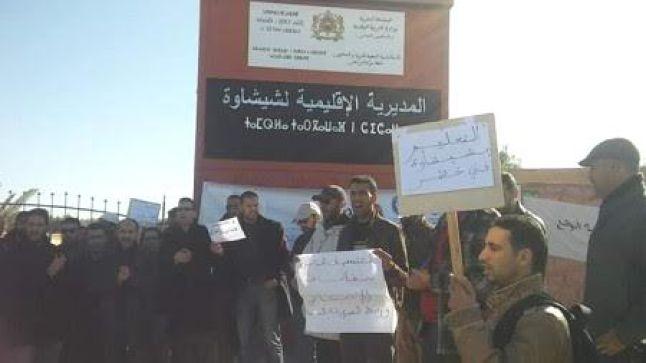 التنسيق النقابي السداسي يعلن عن وقفة احتجاجية بشيشاوة