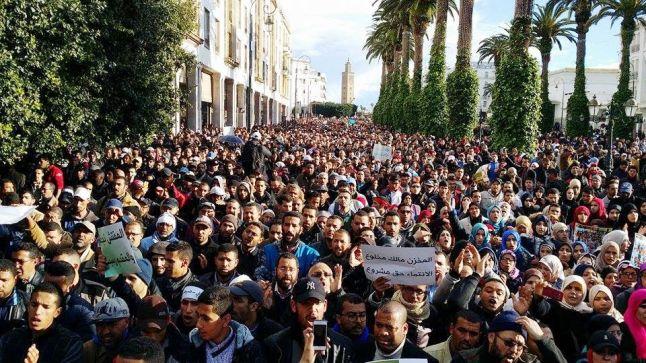 مسيرة 19 فبراير بالرباط تطالب الوزارة بالتراجع عن  قراراتها
