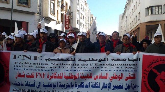 إضراب وطني لدكاترة وزارة التربية الوطنية ووقفات احتجاجية أمام المديريات الإقليمية الخميس 23 مارس