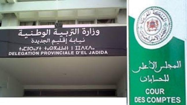 المكتب الإقليمي التعليمي بالجديدة (كدش) يتمسك بضرورة محاسبة المتورطين في اختلالات المخطط الاستعجالي في تقارير المجلس الأعلى للحسابات