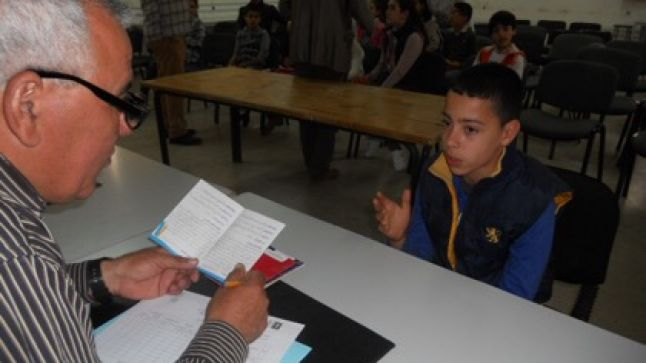 الناظور: مشاركة التلاميذ في مسابقات تحدي القراءة