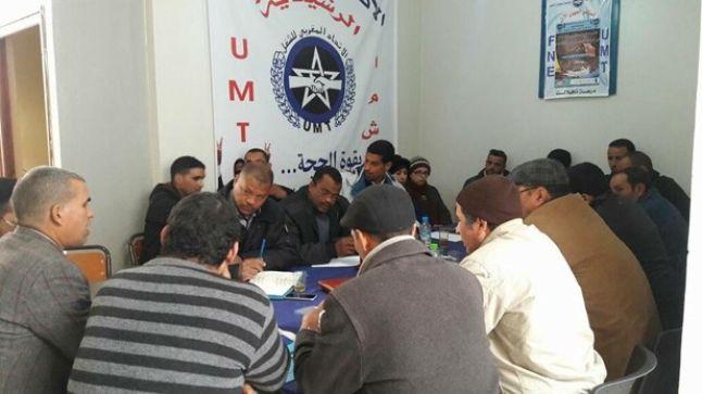 الرشيدية: الجامعة الوطنية للتعليم (UMT) الجهوية تصدر بيانها الأول بعد مؤتمرها التأسيسي